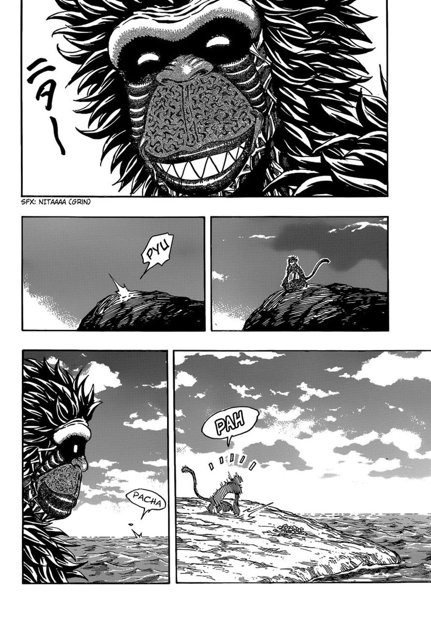Toriko 301 Page 2