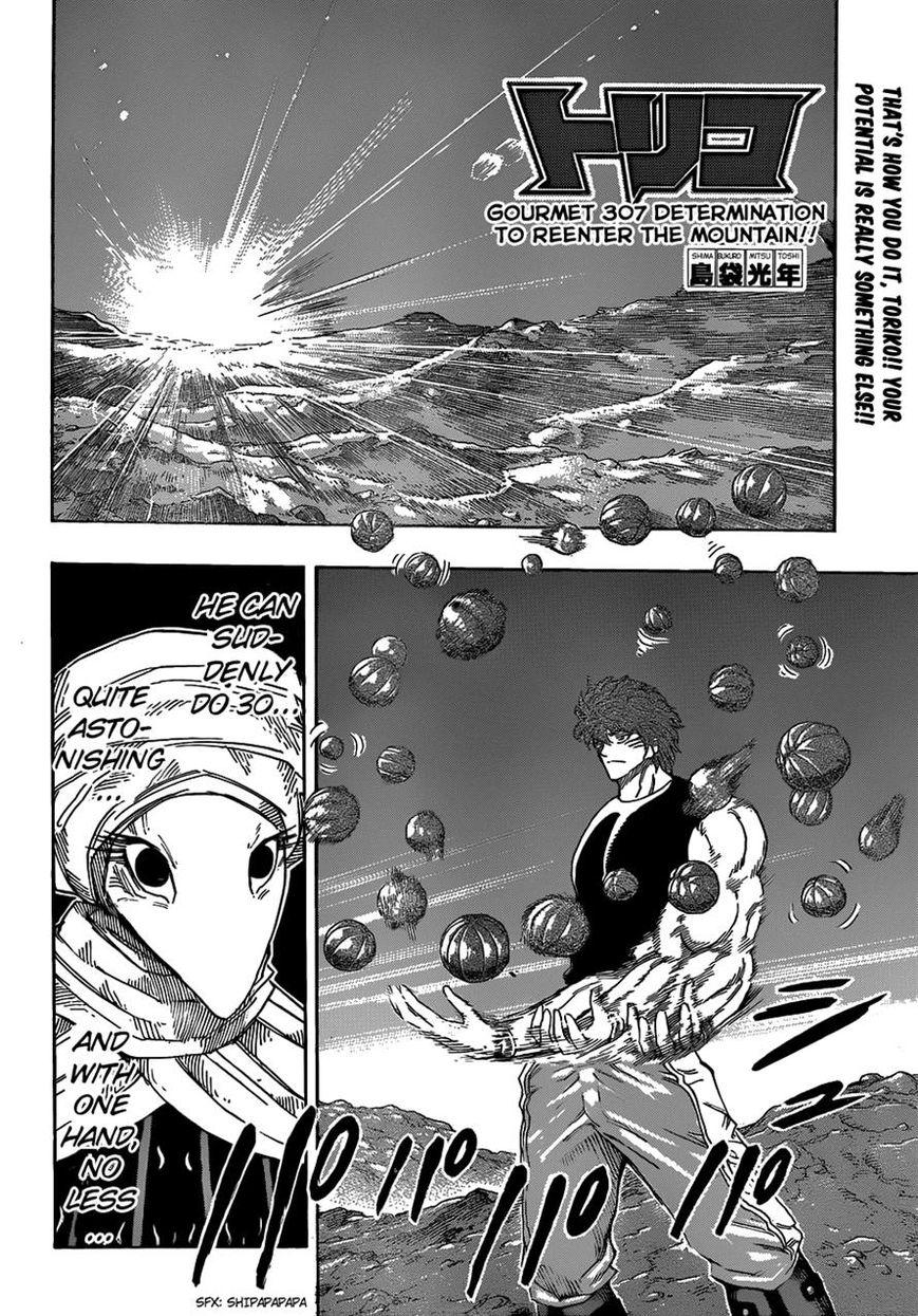 Toriko 307 Page 2