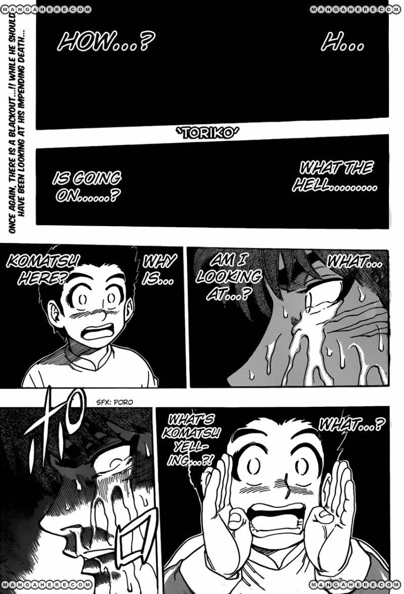 Toriko 316 Page 1