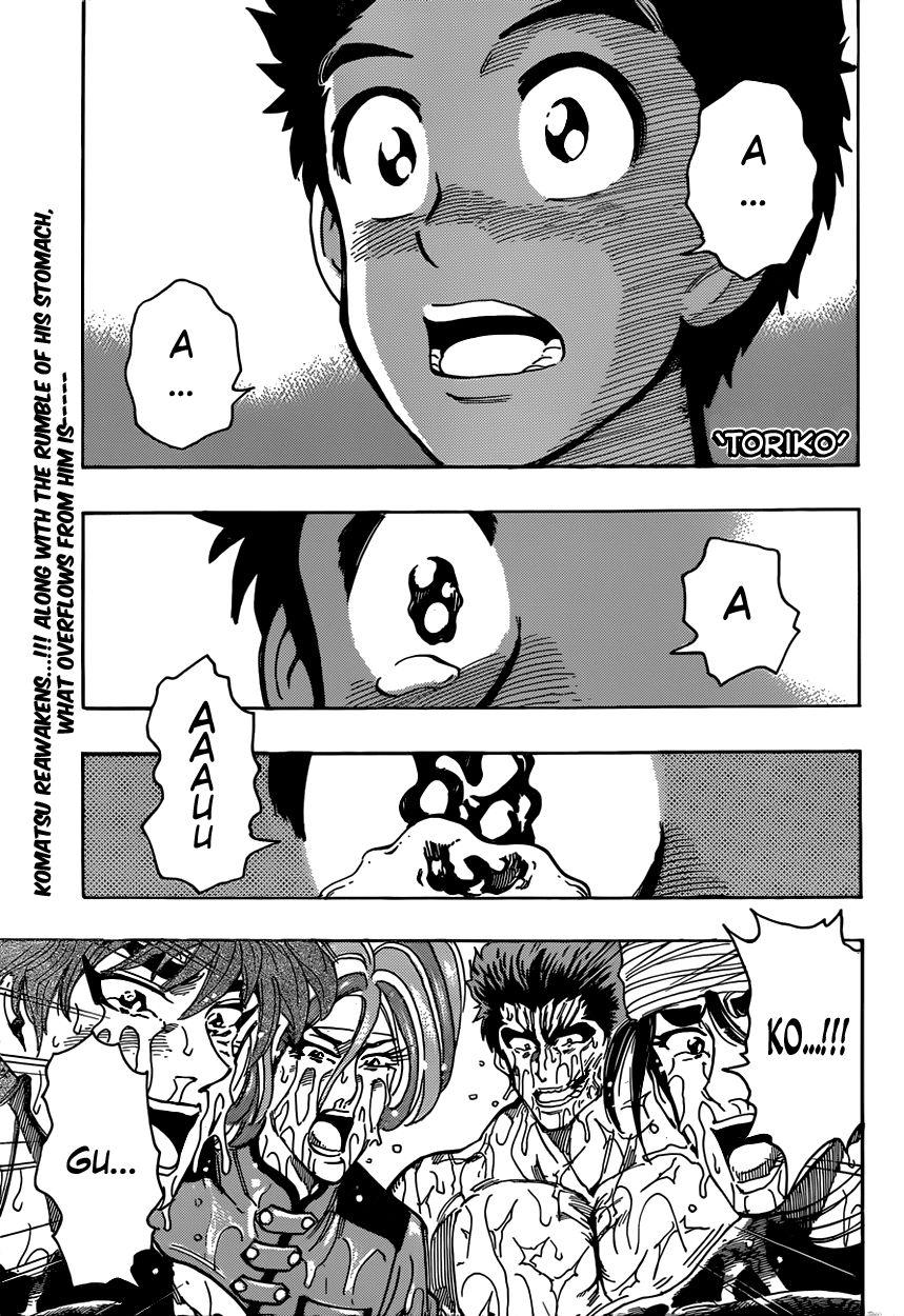 Toriko 318 Page 1