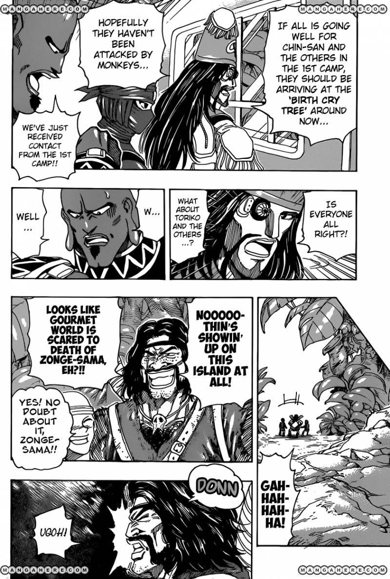 Toriko 321 Page 2