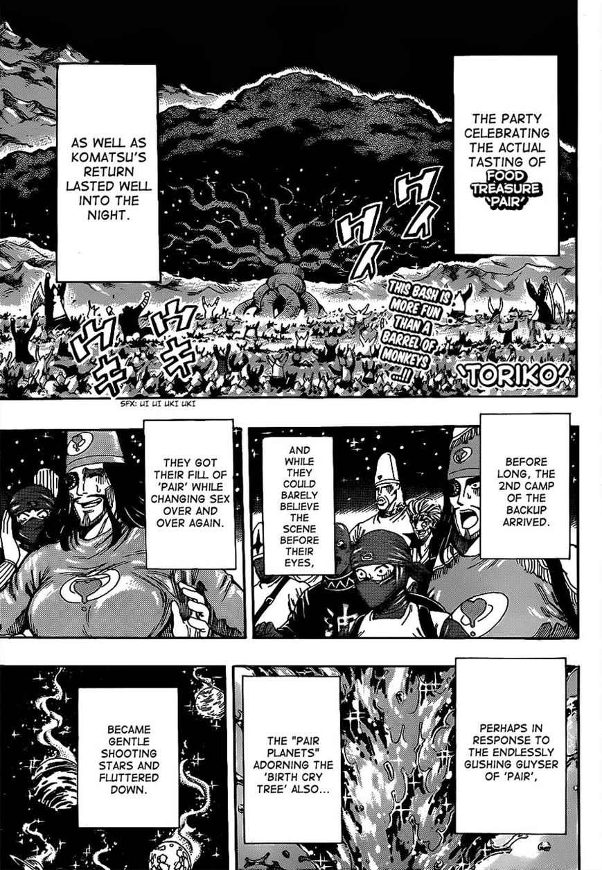 Toriko 322 Page 1