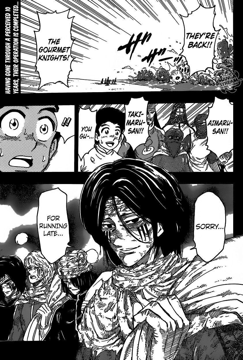 Toriko 348 Page 1