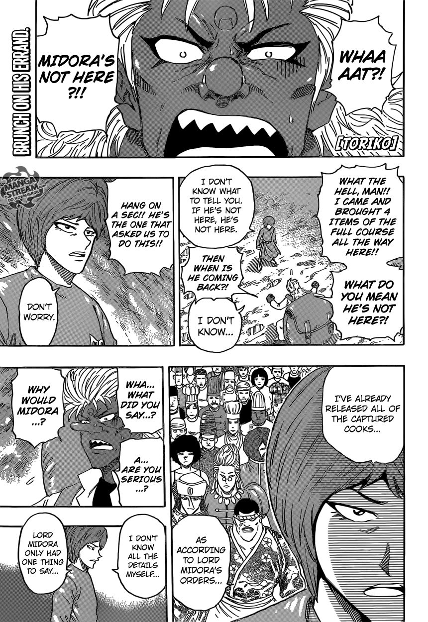Toriko 362 Page 2