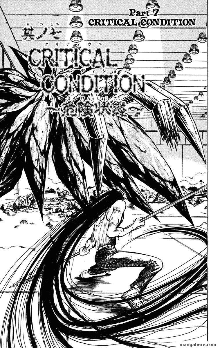 Ushio and Tora 226 Page 1
