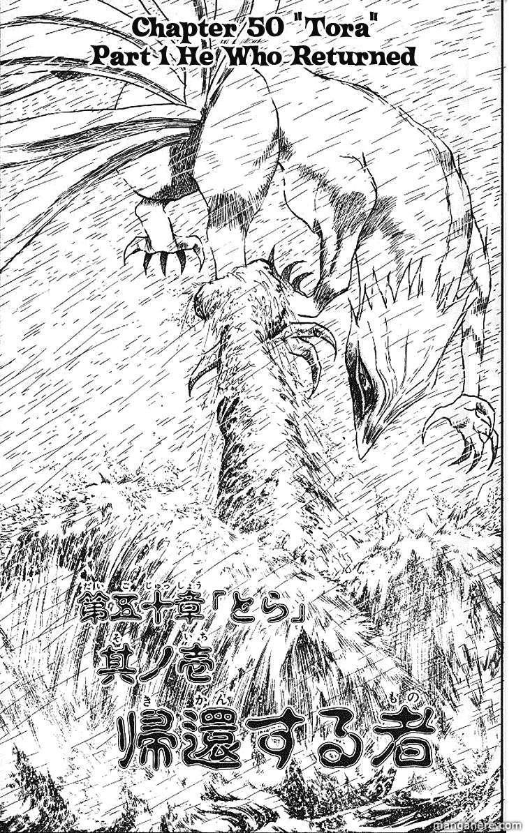 Ushio and Tora 289 Page 2