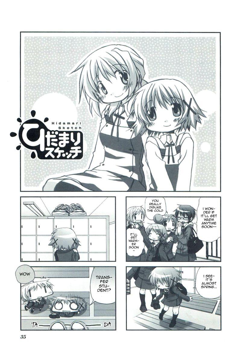 Hidamari Sketch 46 Page 1