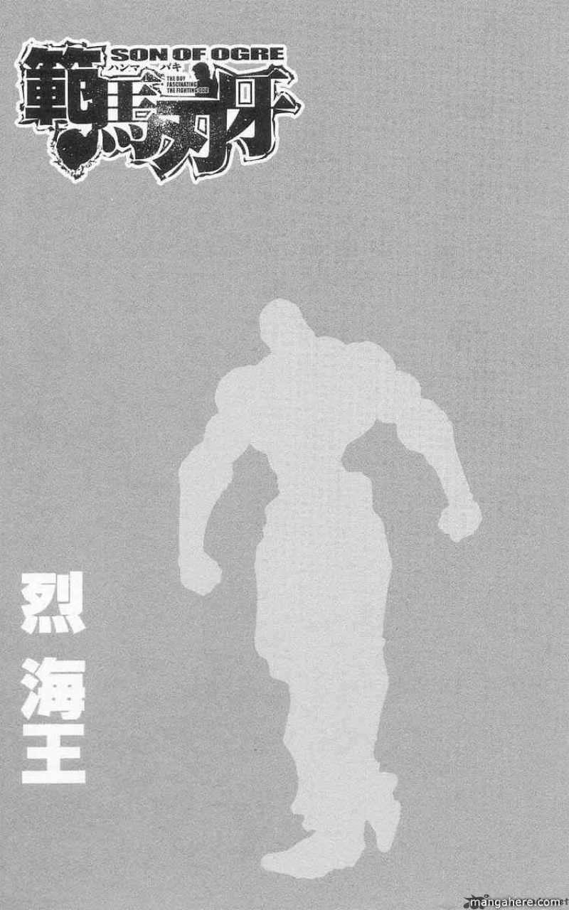 Baki - Son Of Ogre 90 Page 2