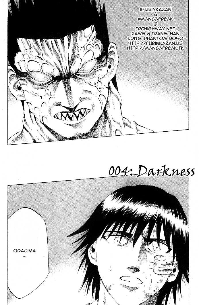 X-Gene 4 Page 2