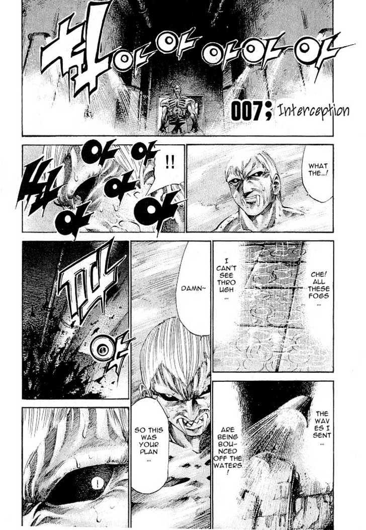 X-Gene 7 Page 1