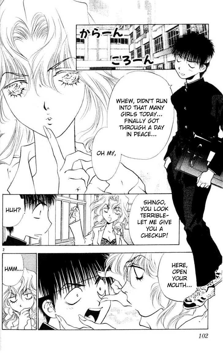 Girls Saurus 15 Page 2
