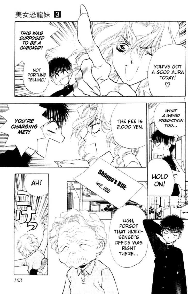 Girls Saurus 15 Page 3