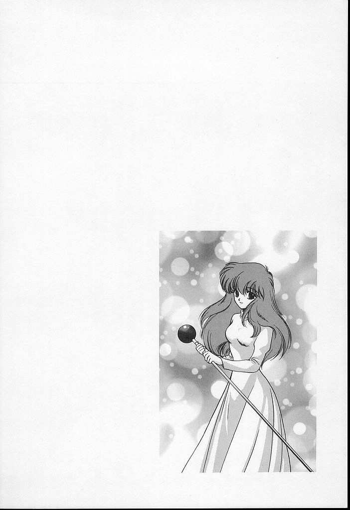 Fire Emblem: Ankokuryuu to Hikari no Ken 20 Page 2