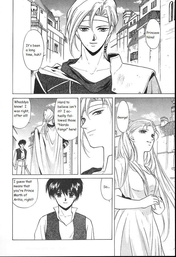 Fire Emblem: Ankokuryuu to Hikari no Ken 25 Page 2