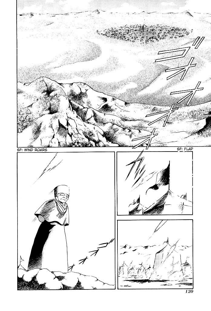 Fire Emblem: Ankokuryuu to Hikari no Ken 47 Page 4