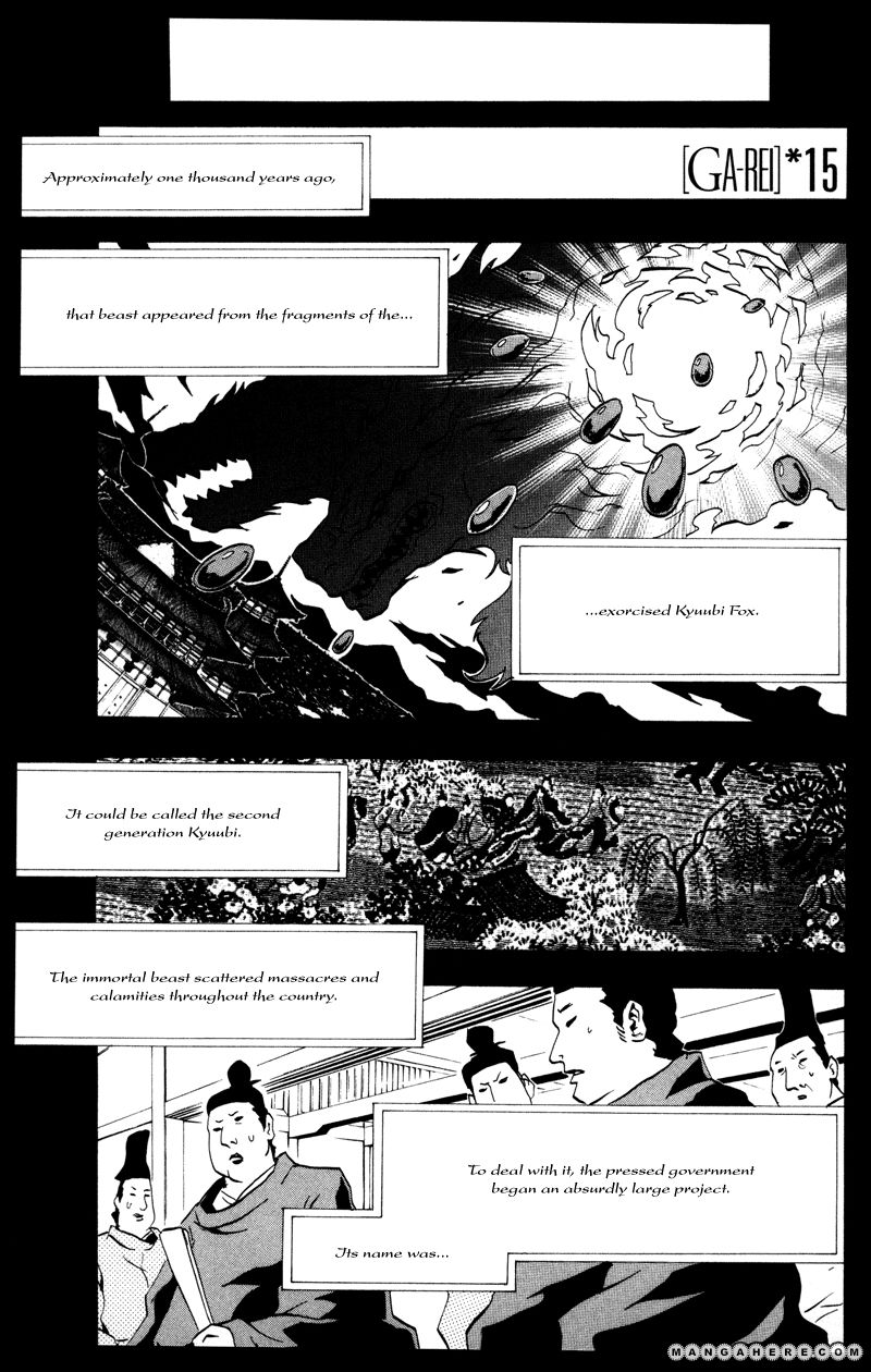 Ga-Rei 15 Page 2