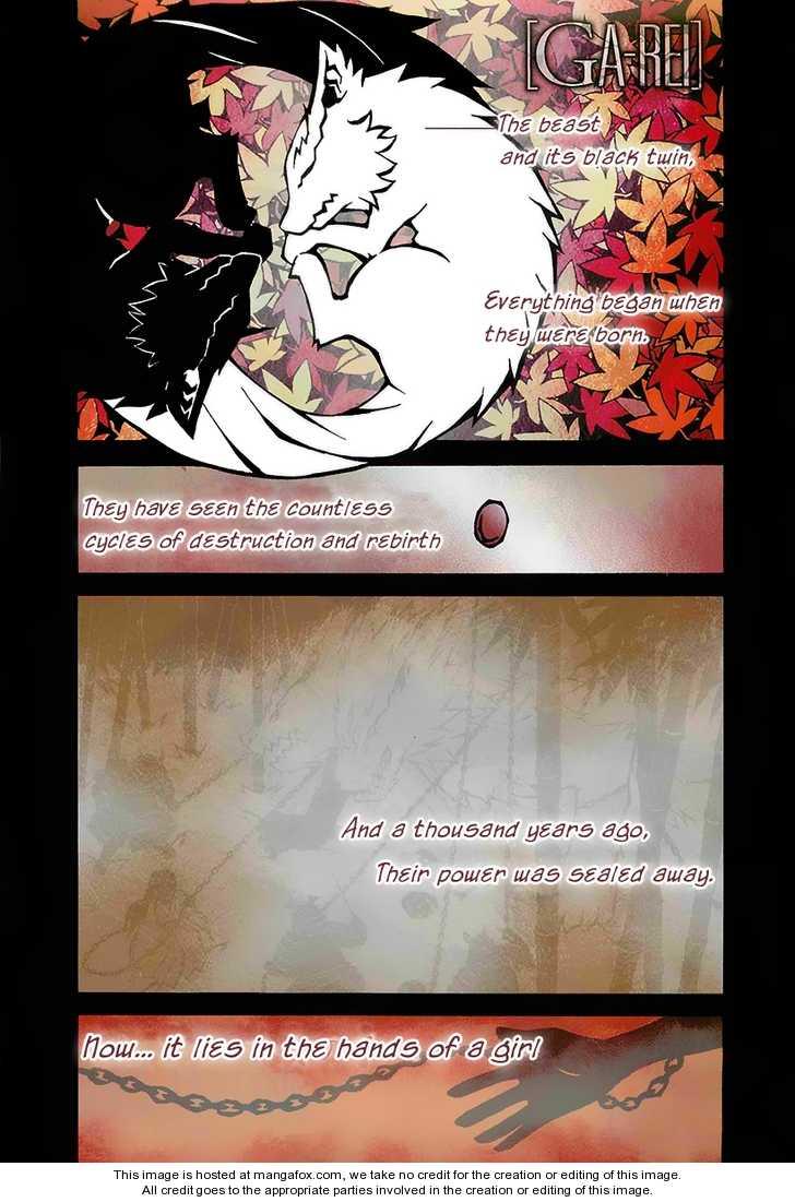 Ga-Rei 49 Page 1