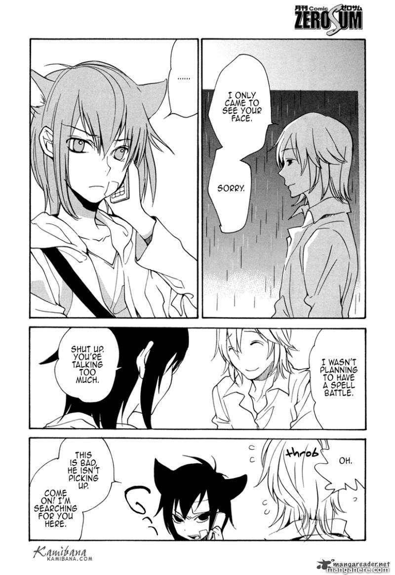 Loveless 92 Page 2