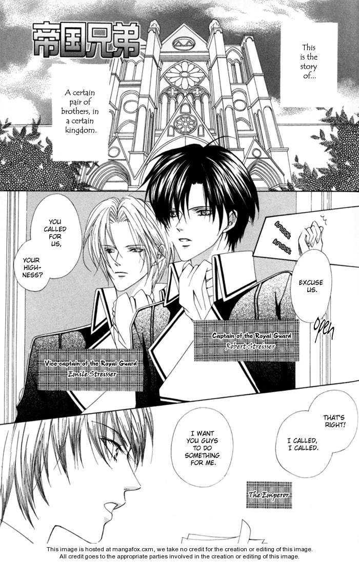 Teikoku Kyoudai 8 Page 2