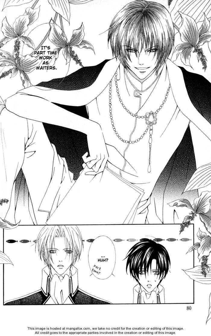 Teikoku Kyoudai 8 Page 3