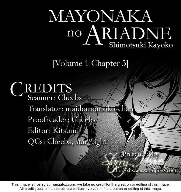 Mayonaka no Ariadone 3 Page 1