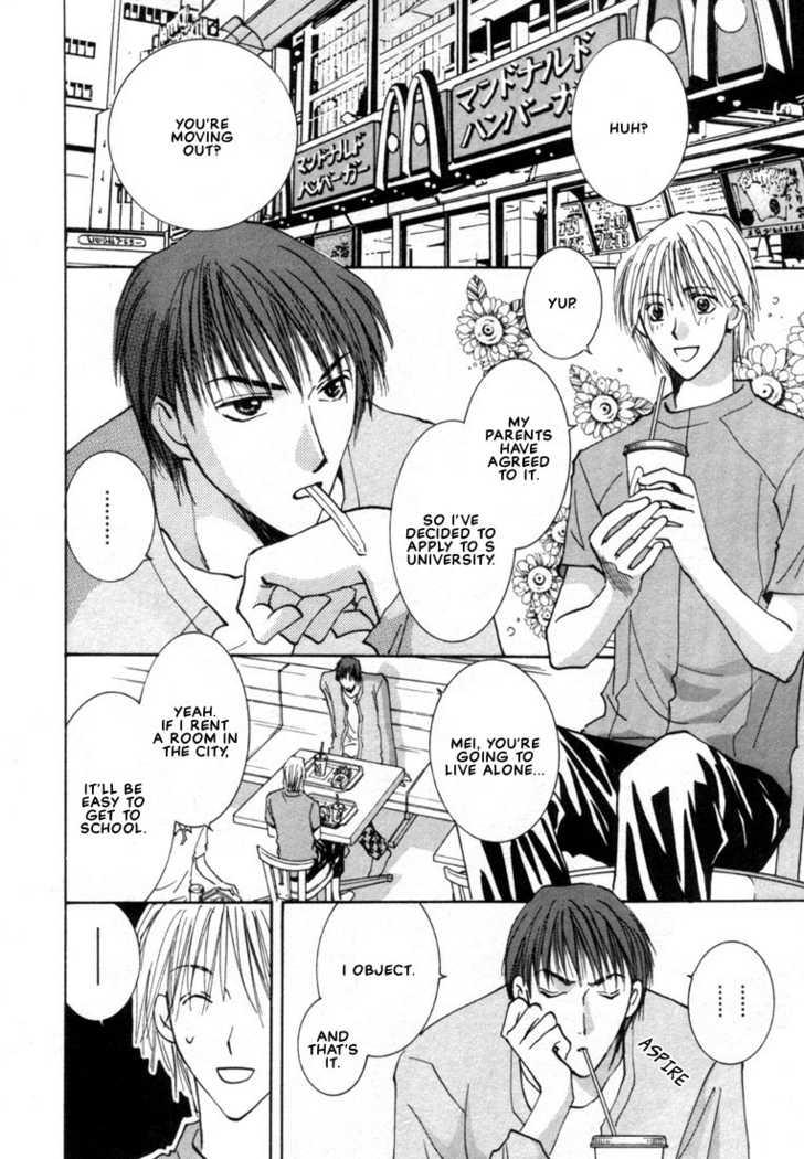 Rival ni Ki wo Tsukero 3 Page 2