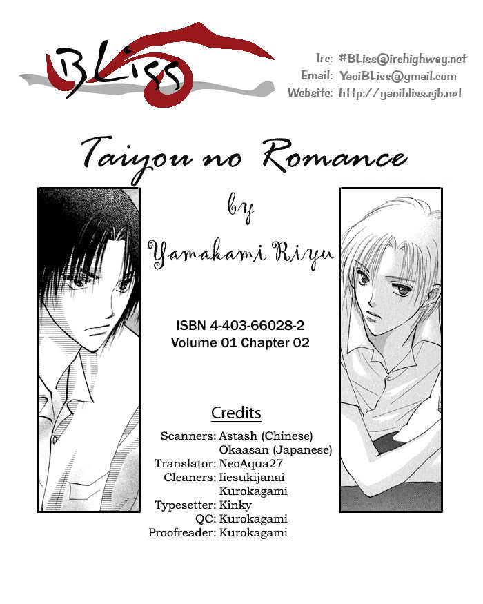 Taiyou no Romance 2 Page 1