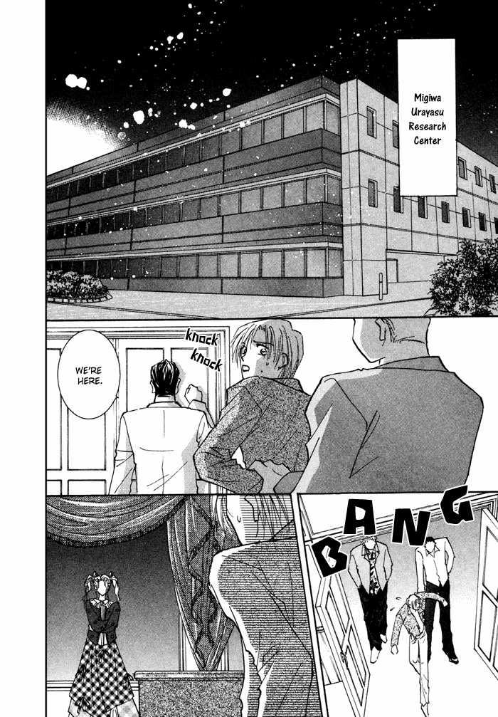 Taiyou no Romance 9 Page 3