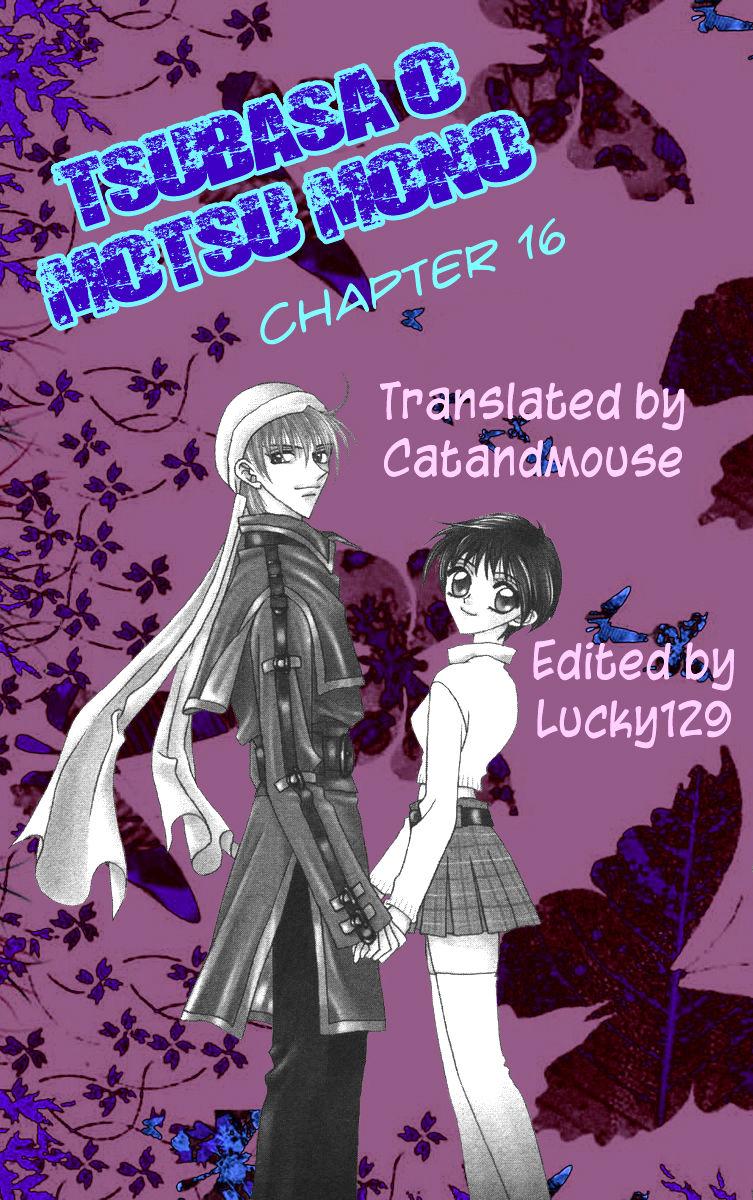 Tsubasa wo Motsu Mono 16 Page 1