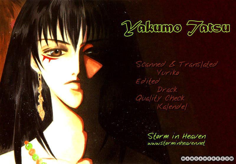 Yakumo Tatsu 4 Page 1