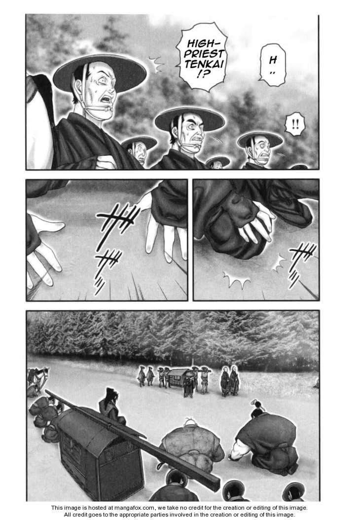 Y十M 44 Page 3