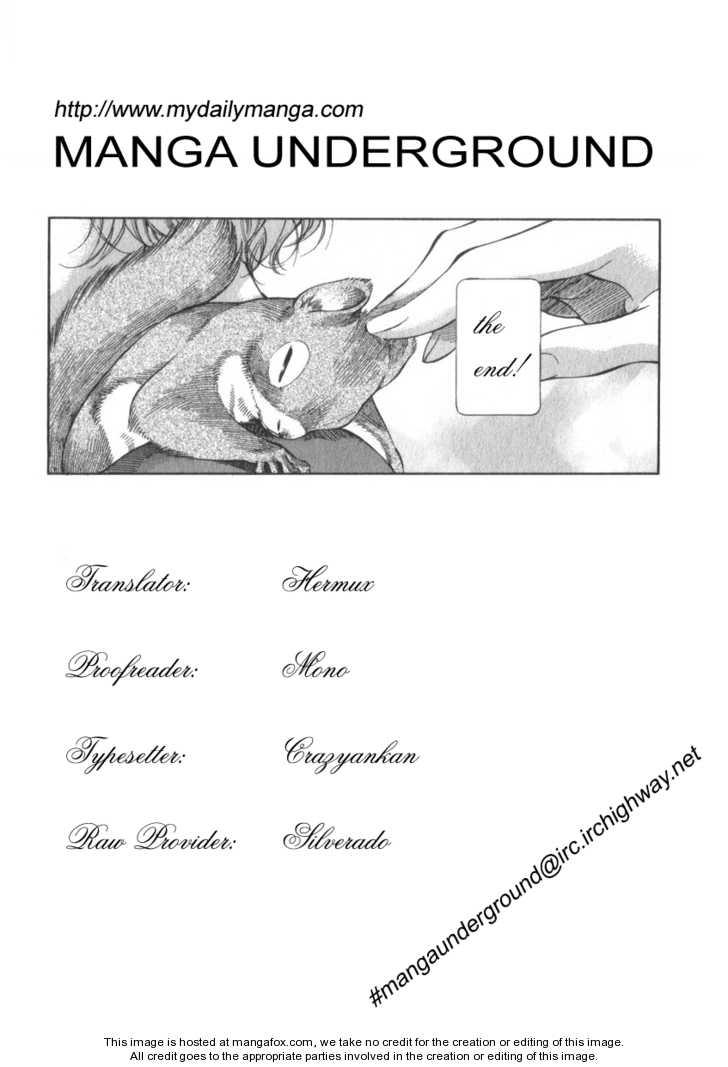 Emma Bangaihen 20.5 Page 1
