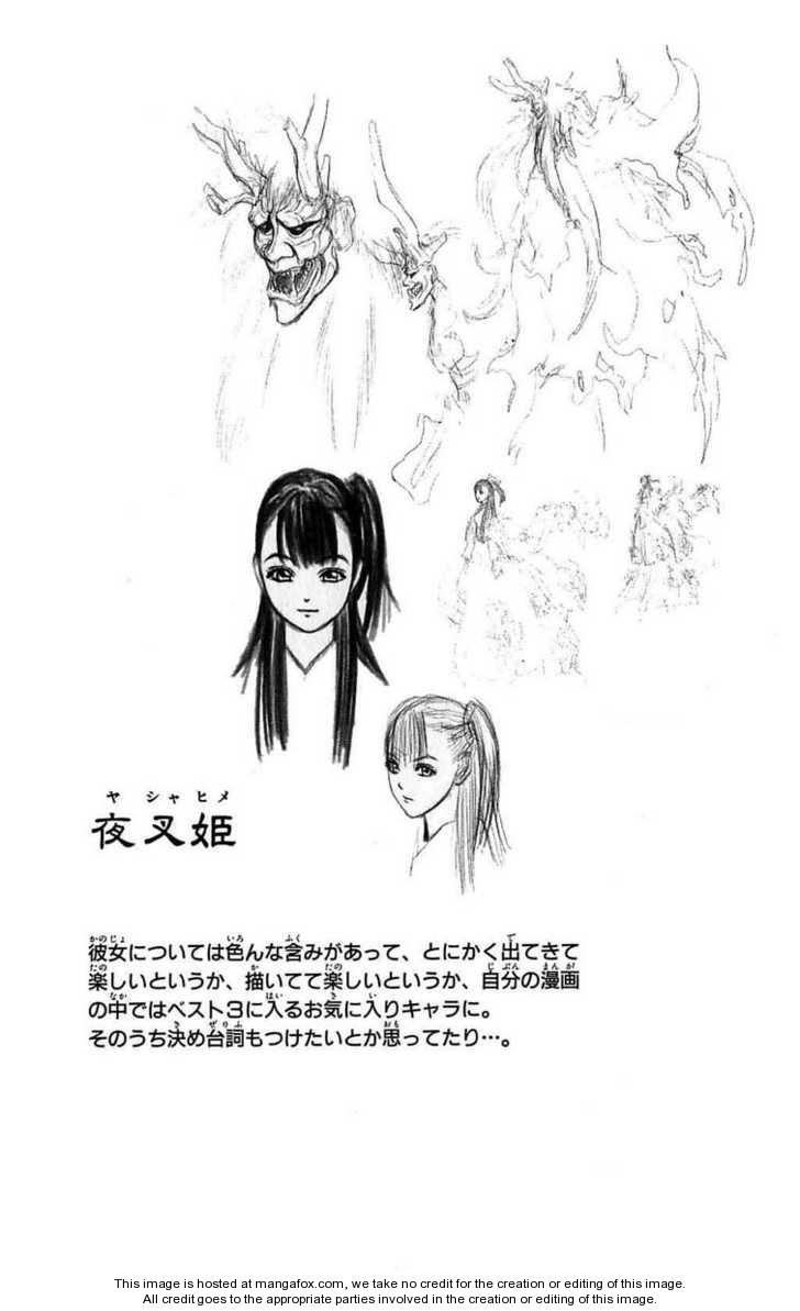 Kurohime 27 Page 2