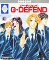 G-Defend
