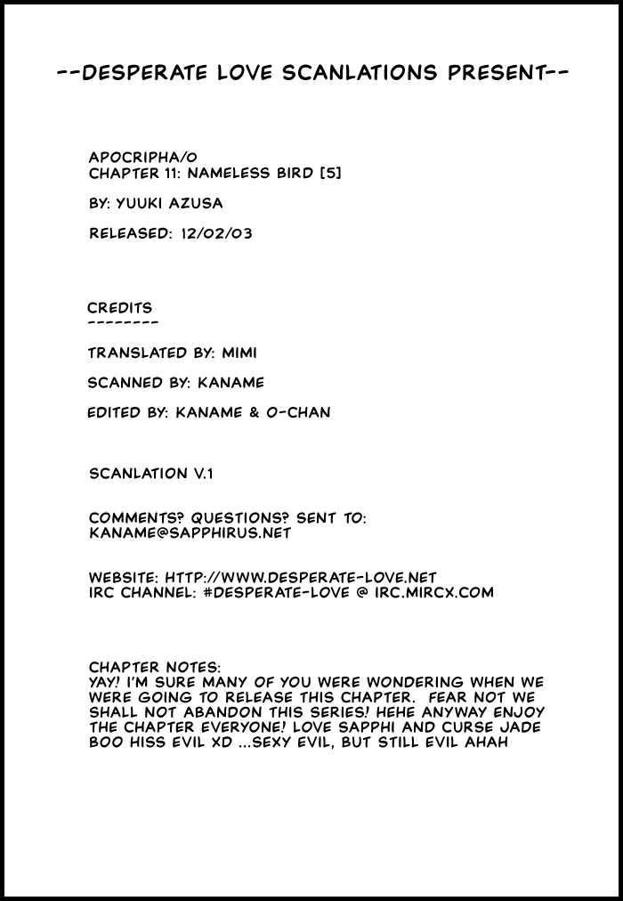 Apocripha/0 11 Page 1