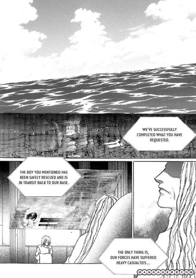 Aegis 2 Page 2