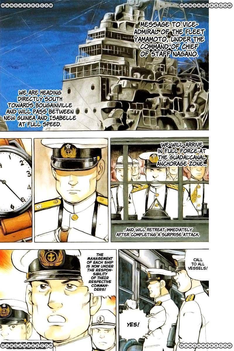 Zipang 32 Page 2