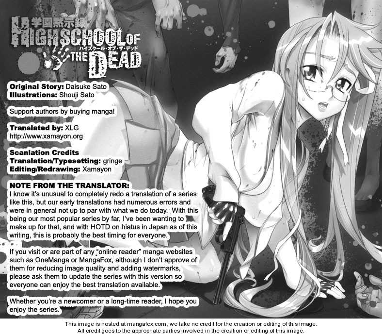High School of the Dead 1 Page 1