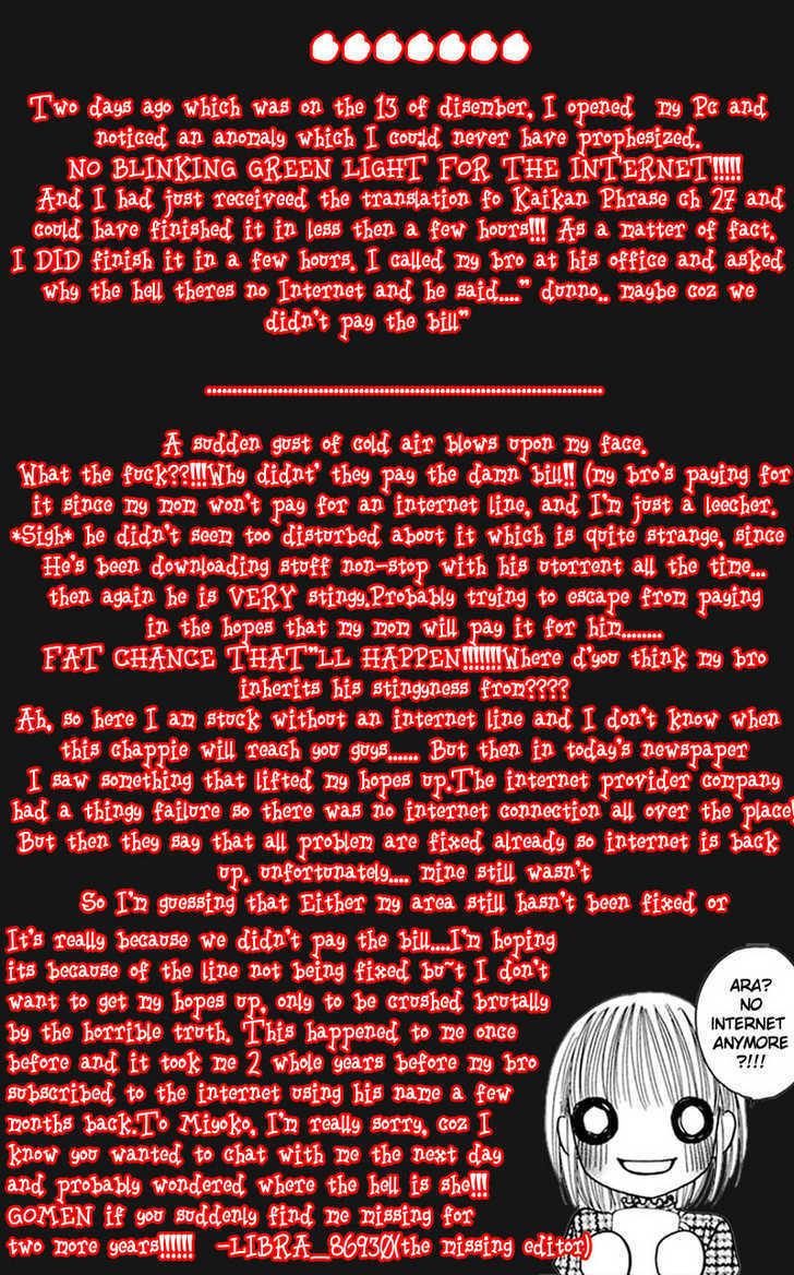 Kaikan Phrase 27 Page 1