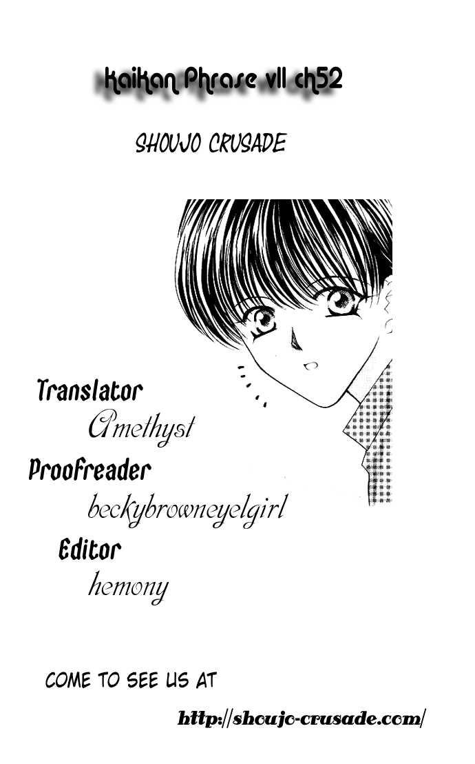 Kaikan Phrase 52 Page 1