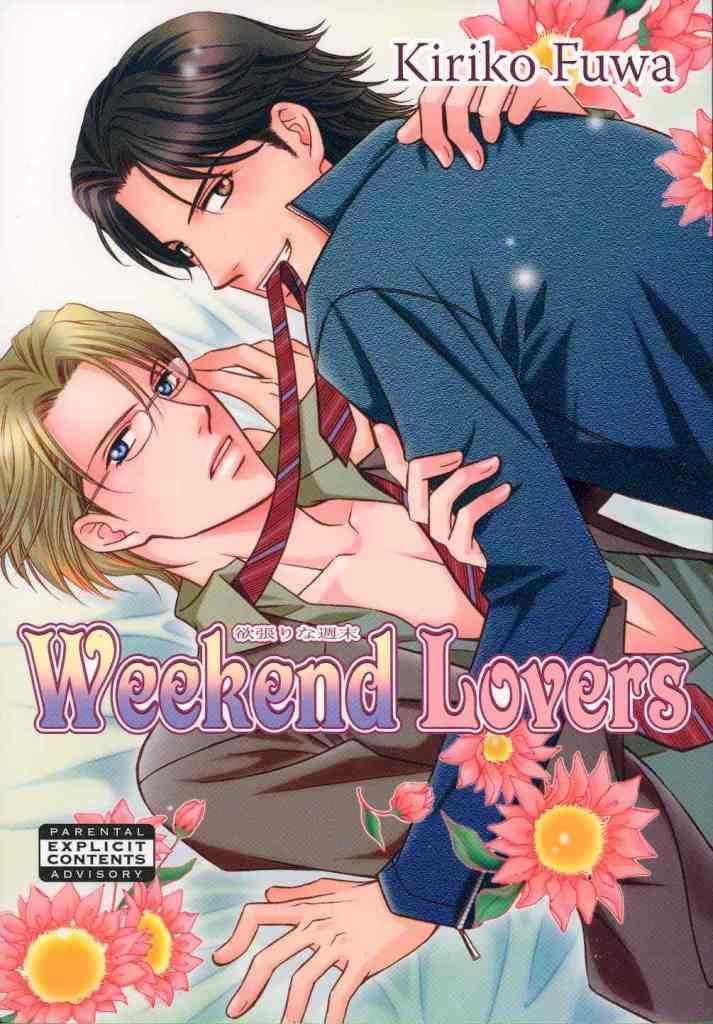 Weekend Lovers 1 Page 1