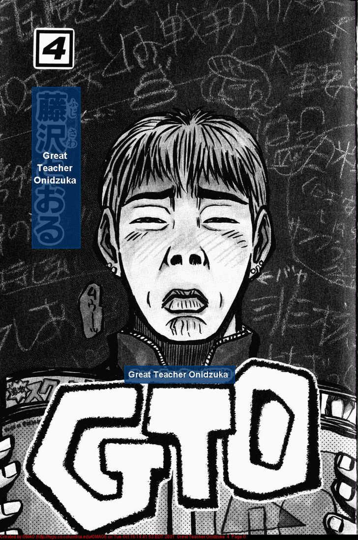 Great Teacher Onizuka 24 Page 1