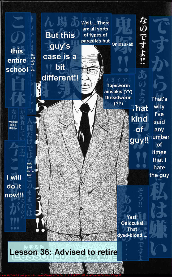 Great Teacher Onizuka 36 Page 2
