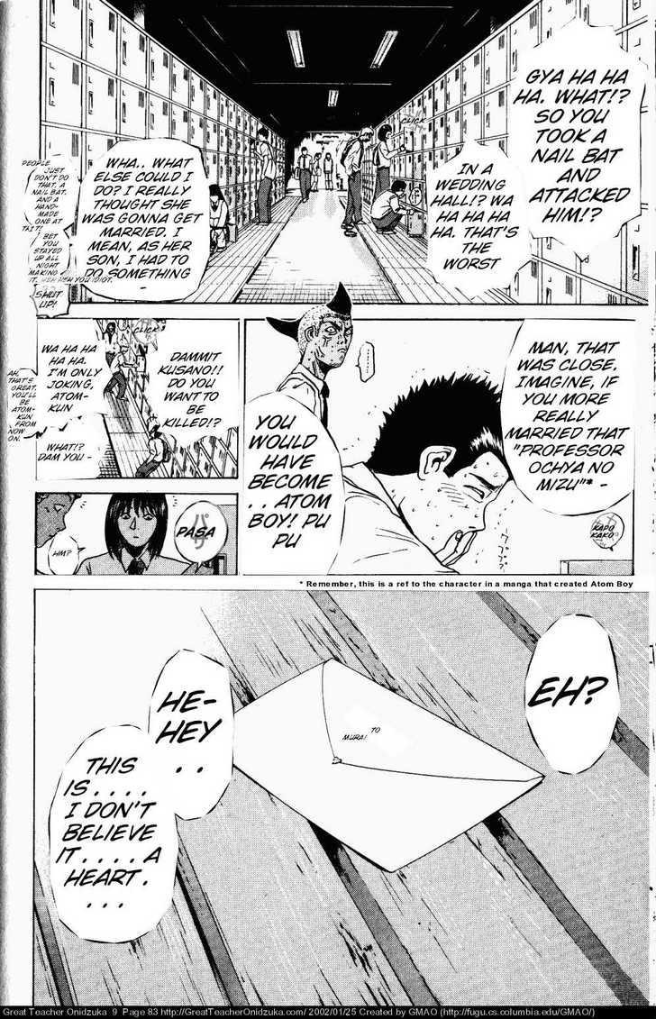 Great Teacher Onizuka 73 Page 1