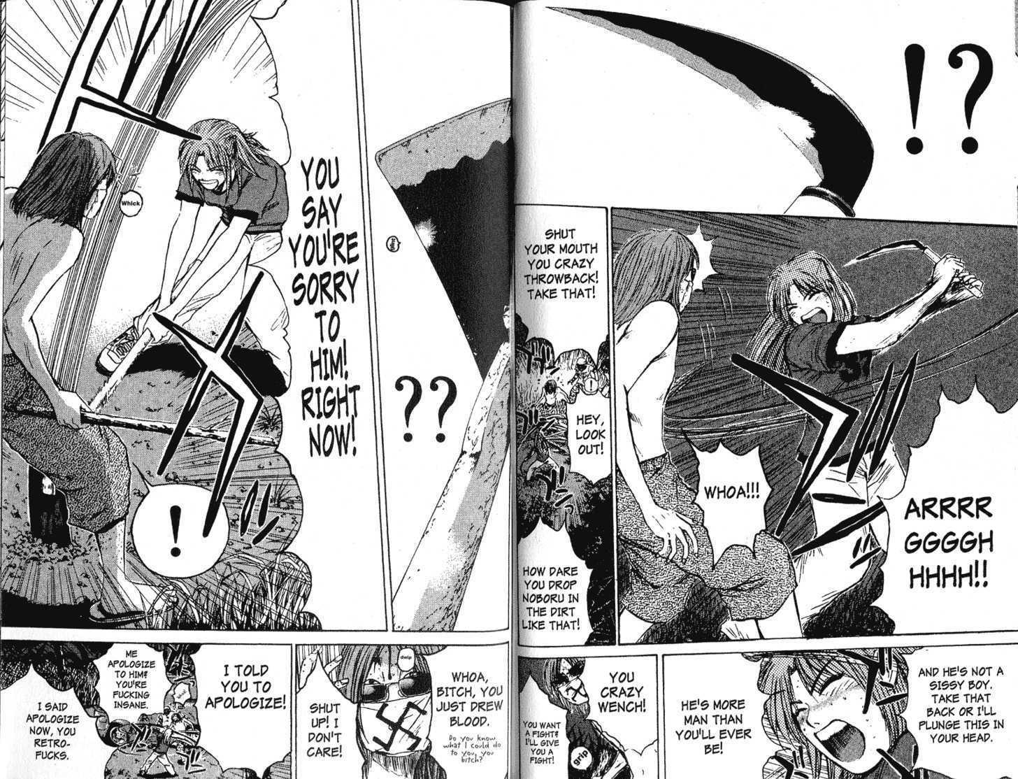 Great Teacher Onizuka 105 Page 3