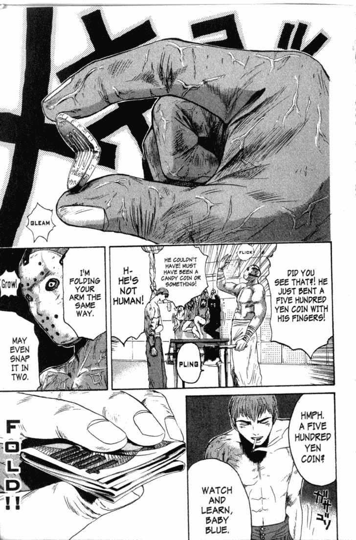 Great Teacher Onizuka 122 Page 1