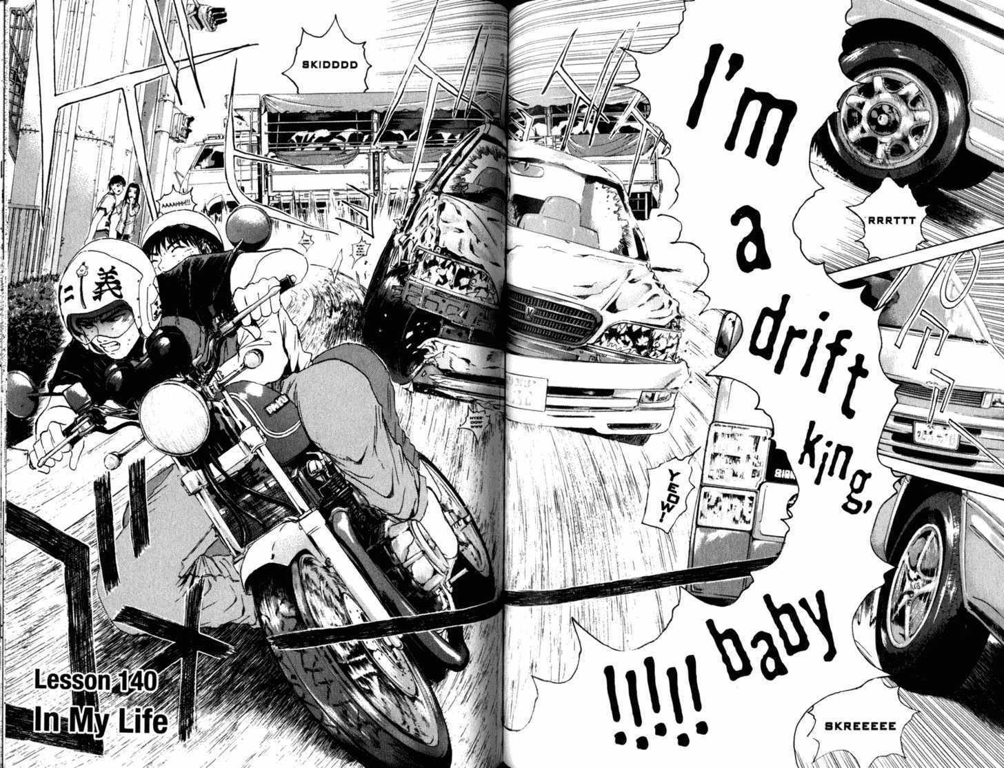 Great Teacher Onizuka 140 Page 1