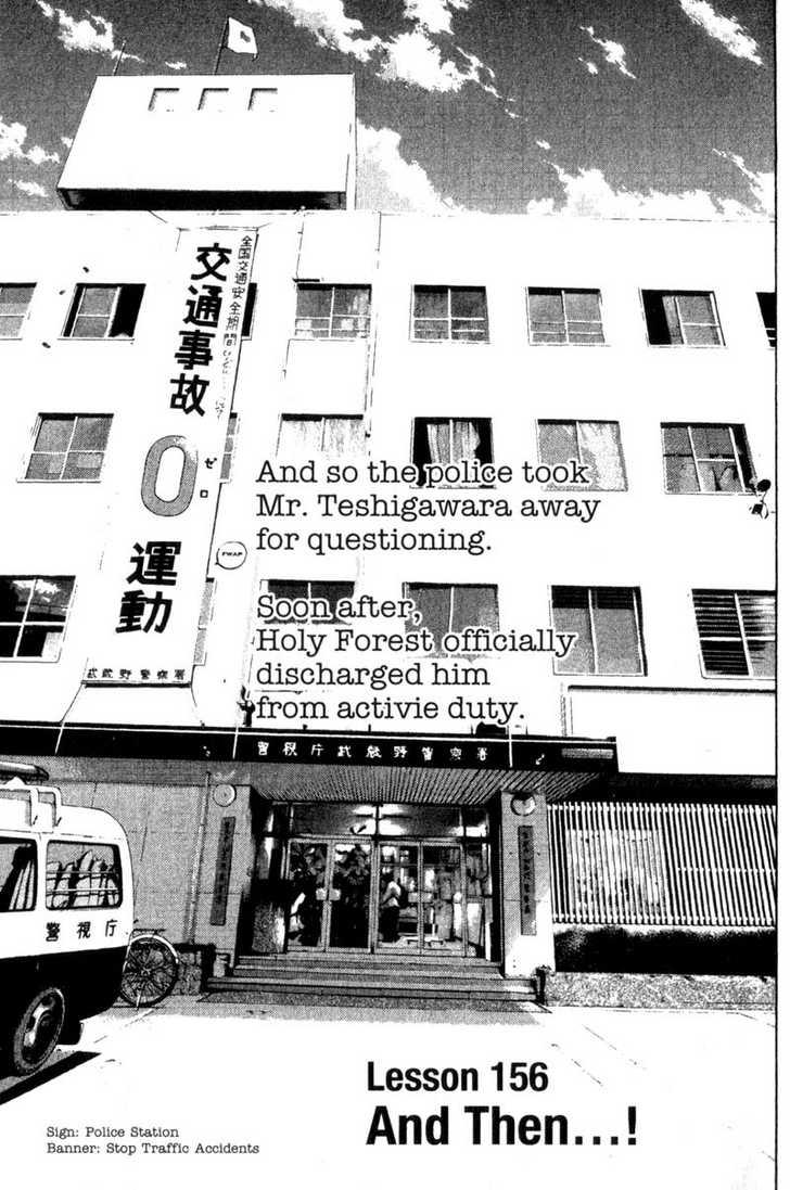 Great Teacher Onizuka 156 Page 1