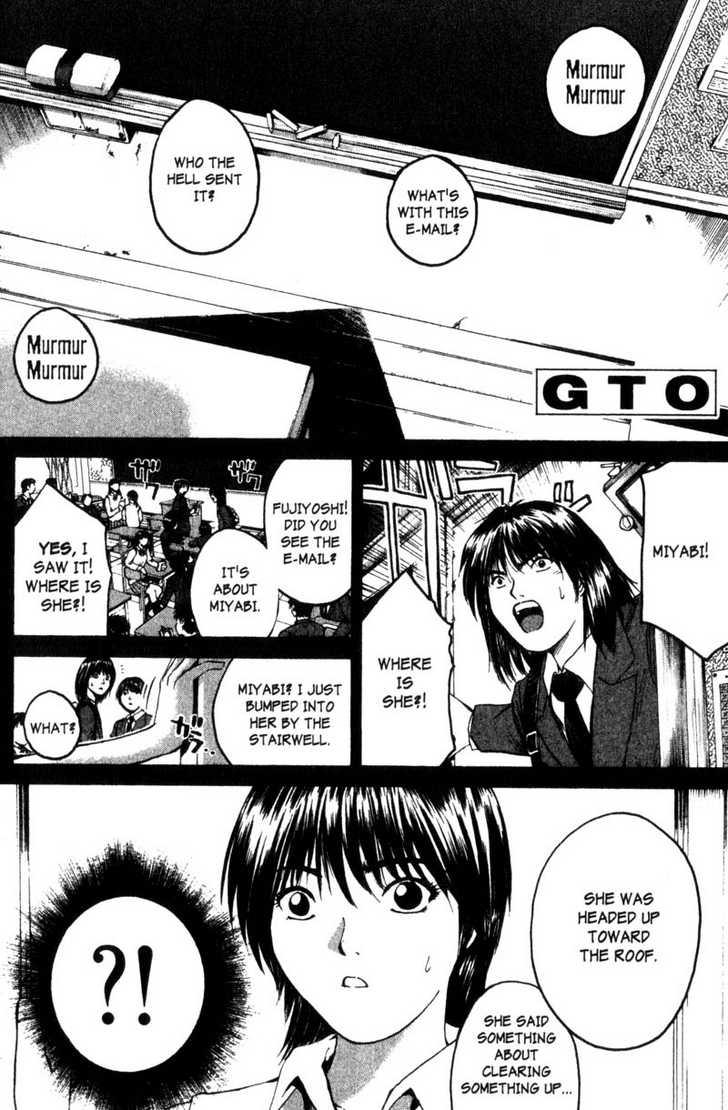 Great Teacher Onizuka 186 Page 1