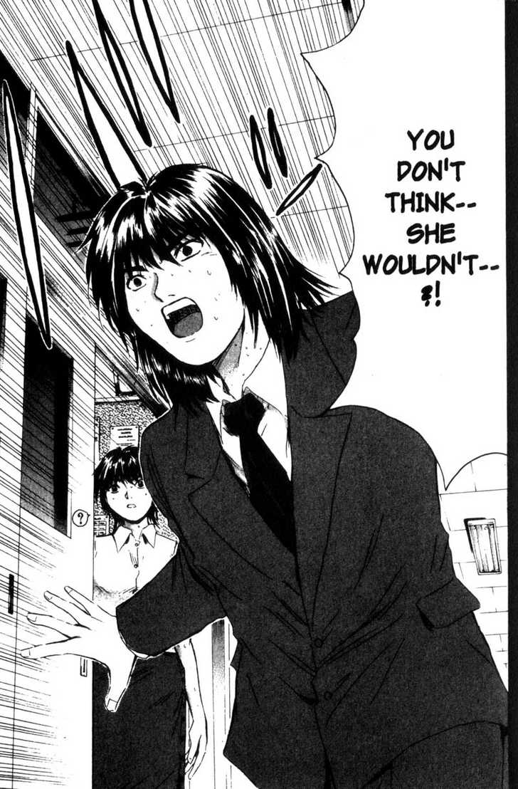 Great Teacher Onizuka 186 Page 2